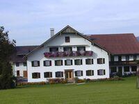 Bauernhof-Pension Zenzlgut, Ferienwohnung Irrseeblick 2 in Tiefgraben am Mondsee - kleines Detailbild