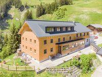 Berghof, Apartment Mohnenfluh in Schröcken - kleines Detailbild