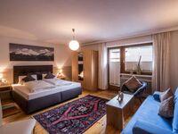 Appartements Rieser im Herzen von Mayrhofen, Appartements Sonnenschein in Mayrhofen - kleines Detailbild