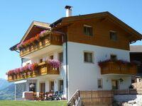 Ferienwohnung Jagerhof in Freienfeld - kleines Detailbild