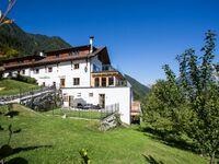 Ferienhof Haderlehn - Ferienwohnung 60 qm in Sautens - kleines Detailbild