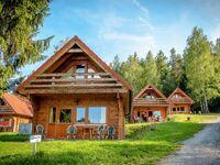 Freizeitpark 'Stausee Hohenfelden' in Hohenfelden - kleines Detailbild
