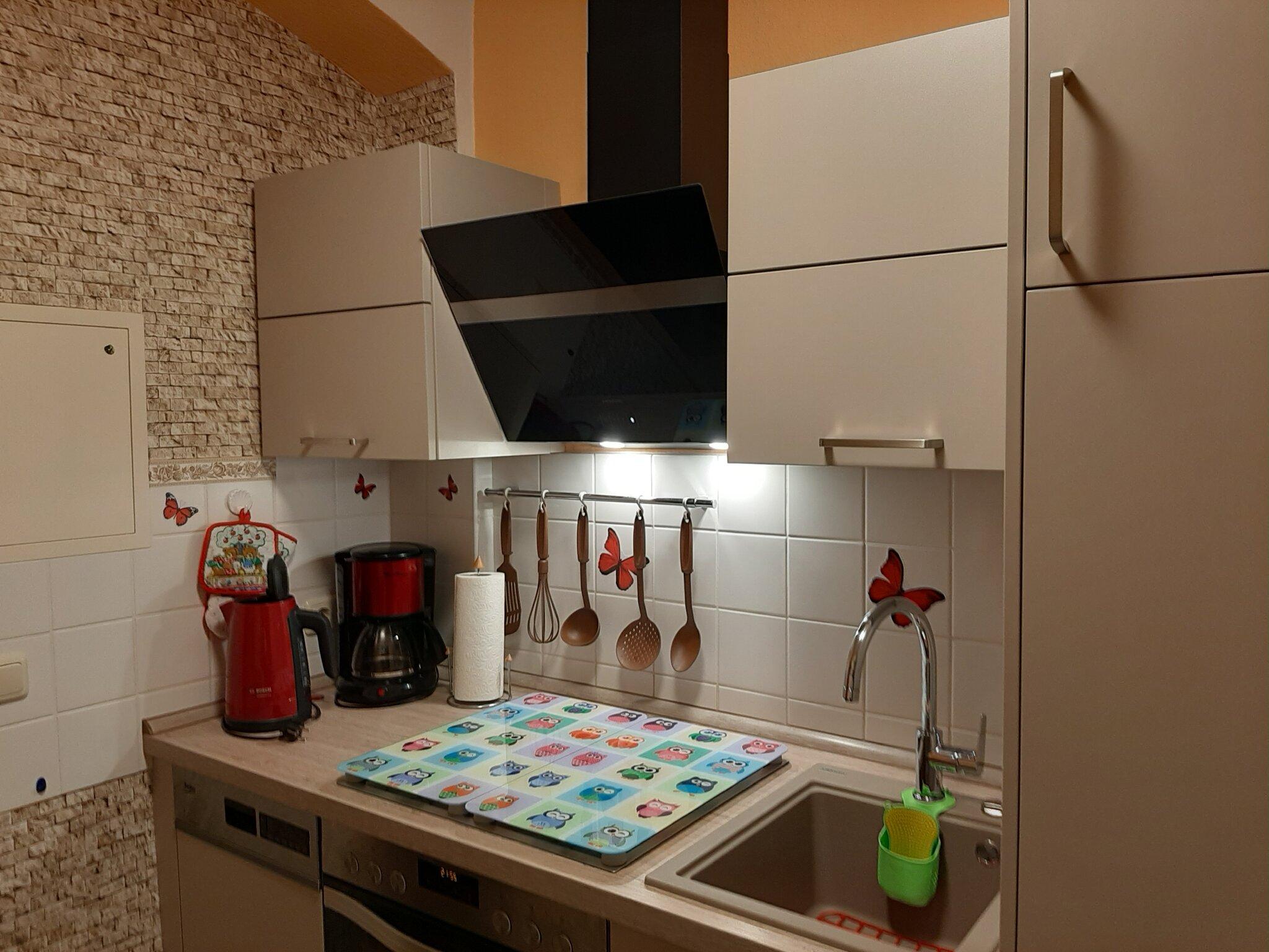 Einbauküche Wohnung Erdgeschoss