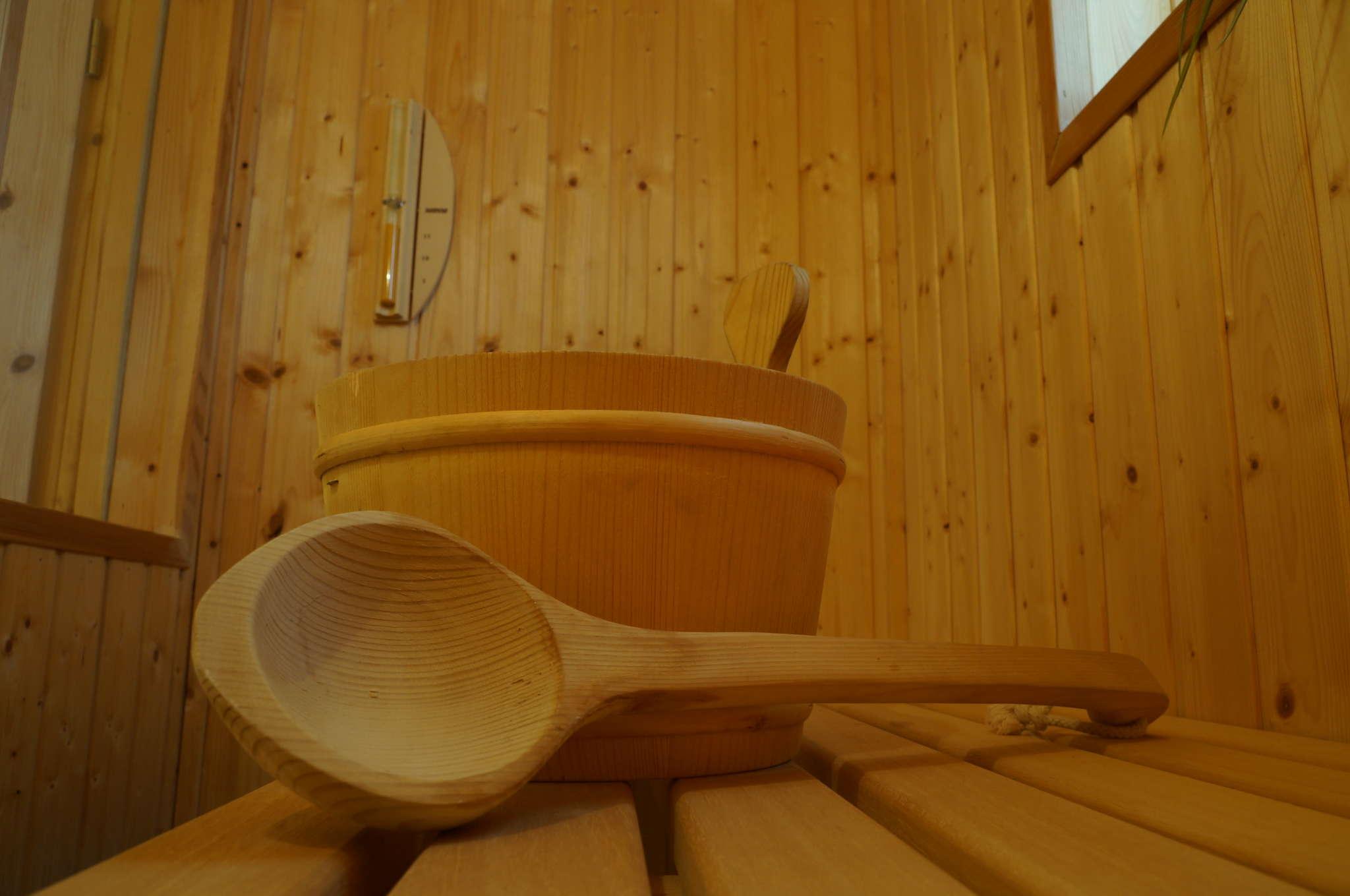 Sauna :)