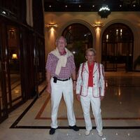 Vermieter: Urlaub in Agadir