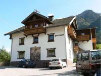 Pension Pirchhof in Sautens - kleines Detailbild