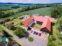 Der Birkholmhof - Ferienwohnung Fünf in Bärnau-Iglersreuth - kleines Detailbild