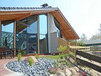 Ferienhaus Luv & Lee F589 - WG 1 'Luv' mit großer Terrasse, LL01 in Sellin (Ostseebad) - kleines Detailbild