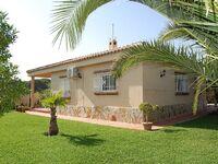 Casa Alegria - Conil-Roche Viejo in Conil-Roche Viejo - kleines Detailbild
