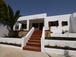 Beach House 255, Beach House