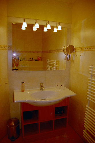 Waschplatz in der Dusche