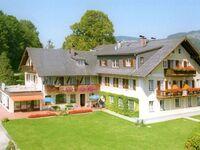 Hotel Garni Stabauer, Ferienwohnung im Hotel in Mondsee am Mondsee - kleines Detailbild