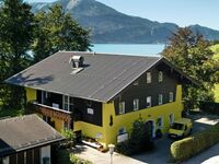 LANDHAUS GERUM, Terrassen-Ferienwohnung RIED - Klassische Wohnung für Paare und Familie in St. Wolfgang im Salzkammergut - kleines Detailbild