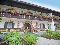 Gästehaus Heimgarten, Fewo Fockenstein in Bad Wiessee - kleines Detailbild