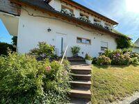 Ferienwohnung UrlaubsReich in Friesenheim - kleines Detailbild
