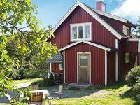 Ferienhaus in Bovallstrand, Haus Nr. 33939 in Bovallstrand - kleines Detailbild
