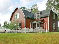 Ferienhaus No. 39127 in Abborrtr�sk in Abborrtr�sk - kleines Detailbild