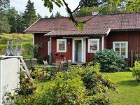 Ferienhaus No. 39337 in Bj�rnlunda in Bj�rnlunda - kleines Detailbild