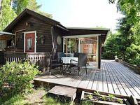 Ferienhaus in Strömstad, Haus Nr. 40181 in Strömstad - kleines Detailbild