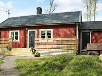 Ferienhaus No. 43250 in Skyllberg in Skyllberg - kleines Detailbild