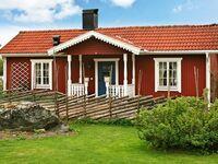 Ferienhaus No. 96496 in Edsbro in Edsbro - kleines Detailbild