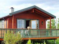 Ferienhaus No. 74689 in Brusand in Brusand - kleines Detailbild