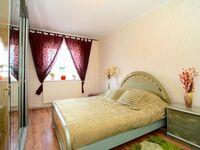 3  Zimmer Apartment | ID 5734, apartment in Hannover - kleines Detailbild