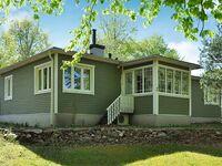 Ferienhaus in Örkelljunga, Haus Nr. 33752 in Örkelljunga - kleines Detailbild