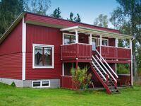 Ferienhaus in Växjö, Haus Nr. 34086 in Växjö - kleines Detailbild