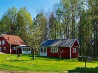 Ferienhaus No. 65032 in Kristinehamn in Kristinehamn - kleines Detailbild