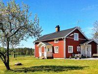 Ferienhaus No. 67045 in Sävsjö in Sävsjö - kleines Detailbild