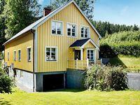 Ferienhaus No. 74372 in Tranås in Tranås - kleines Detailbild