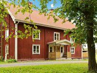 Ferienhaus No. 74630 in Aneby in Aneby - kleines Detailbild