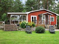 Ferienhaus in Karlshamn, Haus Nr. 92125 in Karlshamn - kleines Detailbild