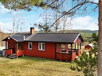Ferienhaus No. 92965 in Torsby in Torsby - kleines Detailbild
