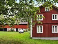 Ferienhaus No. 94729 in Älmhult in Älmhult - kleines Detailbild