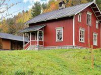 Ferienhaus No. 75749 in Lunde in Lunde - kleines Detailbild