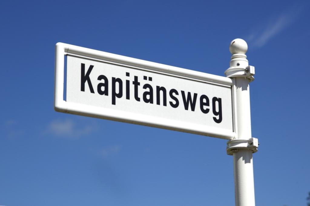 Usedomtourist Karlshagen - Kapitänsweg 2 Kajüte 0