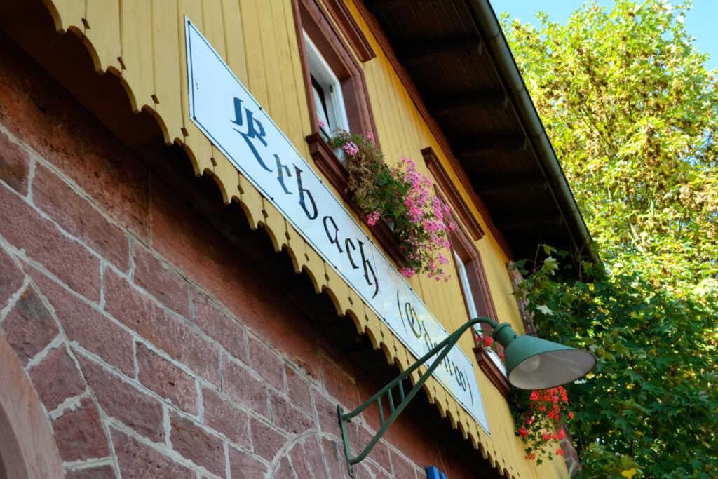 ER-Erbacher Wasserhaus, Erbacher Wasserhaus