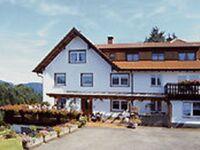 Haus Giesin, Ferienwohnung Wiesenblick (Nr. 2) 70m² in Freiamt - kleines Detailbild
