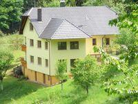 Ferienwohnung, Neue Ferienwohnung für 1-4 Personen, ca. 60qm in Schuttertal - kleines Detailbild
