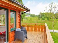 Ferienhaus No. 88204 in Eidsvåg in Eidsvåg - kleines Detailbild