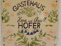 Gästehaus Hofer, Ferienwohnung Süd 1 in Kartitsch - kleines Detailbild