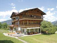 Pension Luzenberg, Vierbettzimmer in Wildschönau Auffach - kleines Detailbild