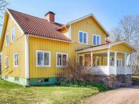 Ferienhaus in Tranås, Haus Nr. 43819 in Tranås - kleines Detailbild