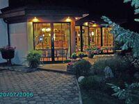 Landhaus Dengg, Ferienwohnung 1 in Gerlos - kleines Detailbild