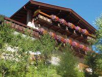 Haus Almrausch, FW Waldblick in Kaunertal - kleines Detailbild