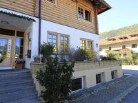 Apartment Dreiländereck, Familie Sailer, Wohnung Simone in Ried im Oberinntal - kleines Detailbild
