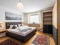 Appartements Rieser im Herzen von Mayrhofen, Appartements Regenbogen 1 in Mayrhofen - kleines Detailbild