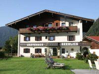 Gästehaus Seeblick, Ferienwohnung Nr. 1 in Maurach am Achensee - kleines Detailbild